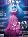 daphne-guinness-david-lachapelle-harpers-bazaar-china-01